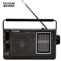 德生 R-304便携式高灵敏度调频/中波/短波收音机 交直流 收音机