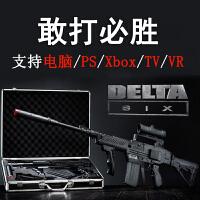 X-Rover炫感枪Delta Six震动枪D6 Plus电视机PS4 XBox 电脑游戏