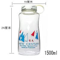 PC太空杯大容量旅行运动水壶1500ml塑料 水杯子1102抖音