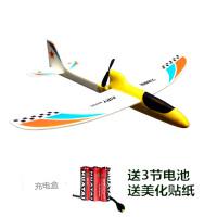 儿童玩具小飞机塑料手抛泡沫耐摔户外掷飞行器电动航模滑翔机模型