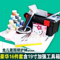 马利牌水粉颜料包邮24色套装 初学者学生用100ml罐装水粉画工具箱