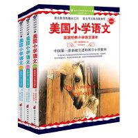 美国小学语文(第4-6册 套装)-美国经典小学语文课本(附赠美音原音领读MP3光盘)
