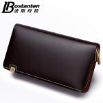 (可礼品卡支付)波斯丹顿 男士手包男牛皮钱包 男包 商务男式手抓包 手拿包B20532