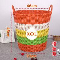 塑料装脏衣服的收纳筐脏衣篮放玩具洗衣储物框编织桶家用简洁篓子 篮身高45CM 橙色系