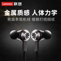 联想耳机/联想耳麦500(入耳式) 笔记本电脑耳麦 手机/游戏/音乐耳机 重低音耳麦,集成一体化线控,听歌通话皆适宜