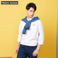 美特斯邦威长袖衬衫男士2017秋装新款修身文艺白衬衣纯棉商场款