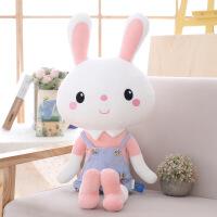 可爱毛绒玩具兔子抱枕公仔布娃娃大玩偶睡觉女孩萌生日礼物