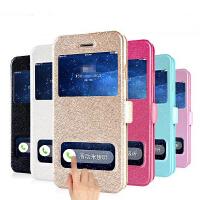 【包邮】MUNU 苹果iphone6手机套 iphone6plus手机套 iphone6保护套 苹果6保护套 Appl