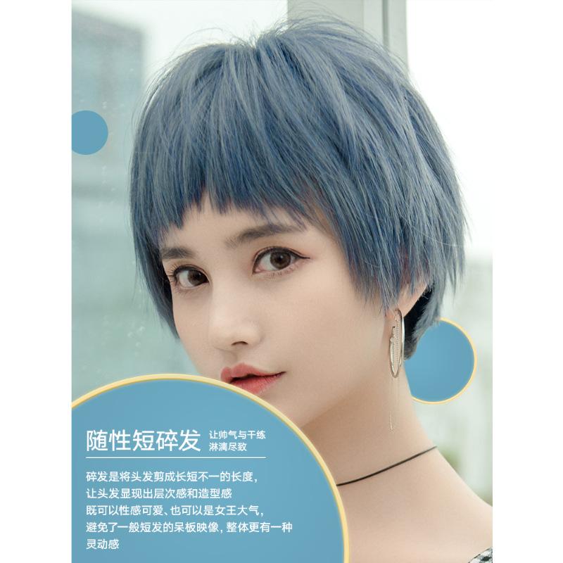假发女短发网红cos雾蓝色波波头圆脸自然光头化疗短全头套
