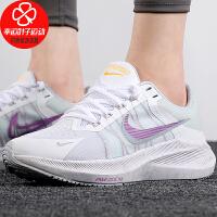Nike/耐克女鞋新款低帮运动鞋网面透气舒适轻便AIR ZOOM缓震休闲跑步鞋CW3421-102
