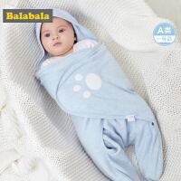 巴拉巴拉婴儿用品保暖睡袋宝宝防踢被2019新款新生儿纯棉包被分脚