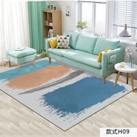 几何现代简约客厅地毯卧室房间茶几床边地垫可机洗家用长方形定制