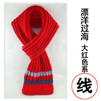 巧工坊艾美依织围巾毛线漂洋过海系列男女织围巾粗毛线手编棒针线