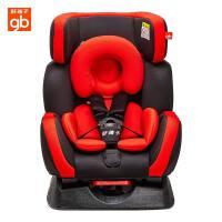 儿童安全座椅好孩子高速座椅双向安装坐调节GBES吸能宽敞舒适CS719