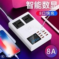 创意多功能智能排插QC3.0快充苹果三星无线充电器多口USB插座电源转换开关家用工作室大功率接线板多孔插线板