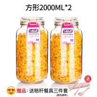 【新品热卖】密封罐玻璃储物罐子蜂蜜柠檬食品家用瓶百香果小泡菜坛子带盖瓶子