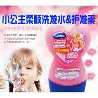 bubchen女孩儿童洗发水护发素3-15岁宝宝无硅油天然
