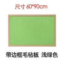 木框彩色定制毛毡板墙贴照片墙挂式幼儿园作品展示软木留言板墙毡