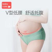 【2件5折】babycare孕妇内裤纯棉孕早期孕中晚期产妇怀孕产后内衣内裤低腰女