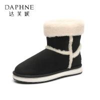 Daphne/达芙妮2019秋冬新款保暖加绒雪地靴休闲短筒加厚棉靴---