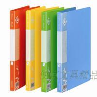 康百B2602 炫彩轻便夹 单长押夹 文件夹 彩色文件夹