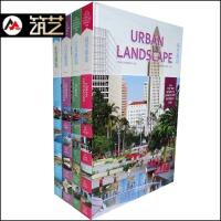 世界景观设计100强2014 城市 公共 人文 生态景观 4本一套 书籍