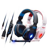 G4000电脑游戏耳机头戴式耳麦cf 带话筒yy重低音潮流