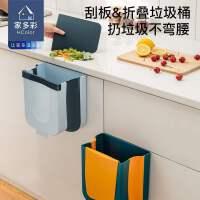 厨房垃圾桶折叠家用橱柜门壁挂式圾垃专用车载纸篓厨余收纳桶塑料