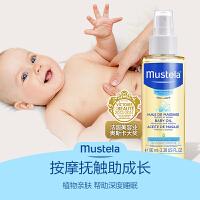 宝宝按摩油100ml新生婴儿油抚触油bb油去头垢润肤油
