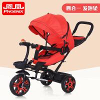 凤凰婴幼儿童三轮车宝宝自行车脚踏车1-2-3-6周岁5大号小孩手推车