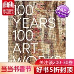 【PRESTEL出版】100 Years, 100 Artworks 100年,100件艺术品:一部现当代艺术史
