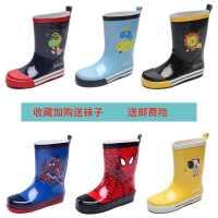 618提前购+日本儿童雨鞋男孩小学生四季防滑雨靴中筒水鞋中大童宝宝雨靴胶鞋