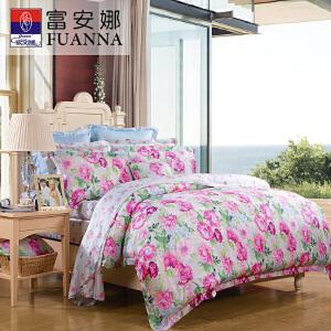[当当自营]富安娜家纺纯棉四件套1.5米1.8米床印花套件 樱姿艳逸 粉色 1.8m