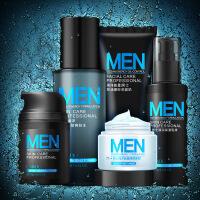莱蔻男士护肤5件套装补水保湿控油洗面奶爽肤水面霜