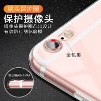 苹果6splus手机壳7/8/6/6s/plus保护套iphone11Pro透明iPhonexr