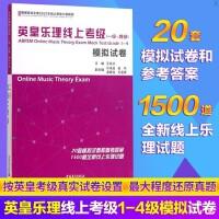 正版促销 完美教学系列丛书素描长期 几何形体 素描静物 石膏像 素描书