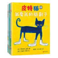 宝宝性格培养书:皮特猫 (套装共6册)图书儿童早教 美国最畅销的情绪绘本已超过150万册宝宝第一套好性格养成书:皮特猫