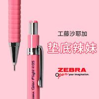派通AX125按压式自动铅笔 活动铅笔 按动按制铅笔0.5mm
