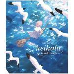 The Art of Heikala 海卡拉的艺术 英文原版绘画插画