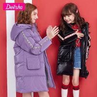 【抢购价:259】笛莎童装女童外套2021冬新款儿童时尚亮面中长款羽绒服