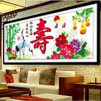 十字绣寿字图 现代中式系列祝寿老寿星送老人鹤寿延年喜庆贺寿福寿易锈Y