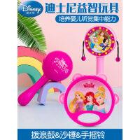 迪士尼红色沙锤婴儿新生儿童沙球宝宝沙铃可咬 沙锤摇铃玩具乐器