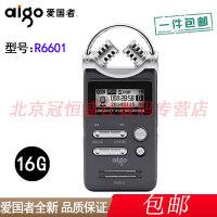 【包邮】爱国者录音笔 R6601 16G 微型迷你专业高清 远距超长降噪 MP3播放采访商务会议学生学习取证器 快充复