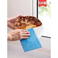 木浆棉吸水抹布厨房不沾油清洁布加厚洗碗巾百洁布擦碗毛巾洗碗布