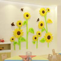 【品牌热卖】植物清新亚克力3d立体墙贴画儿童房卧室餐厅贴画幼儿园墙面装饰 114向日葵-图片色 超