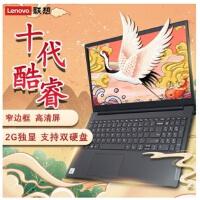 联想笔记本昭阳E5- IML十代处理器15.6英寸商用办公电脑 超轻薄 支持Win10 标配: i5-1035G1/8G