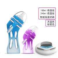 新生儿宝宝玻璃保温奶瓶婴儿宽口径感温智能防摔防胀气防呛奶 180ml+240ml+温奶器 感温套装 (默认S