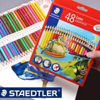 德国施德楼48色水溶彩铅12/24/36色水溶性彩色铅笔美术绘画彩铅笔