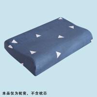 全棉乳胶枕套纯棉泰国橡胶专用记忆枕头套30x50儿童40x60