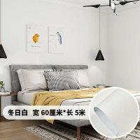 防水防潮pvc纯色素色壁纸学生宿舍卧室家具翻新贴纸自粘墙纸温馨 大